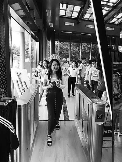 南京首家无人超市:买
