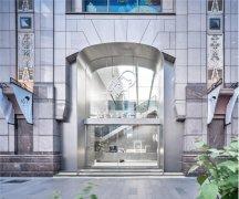 喜茶上海淮海路巴黎春天店开业:这里的
